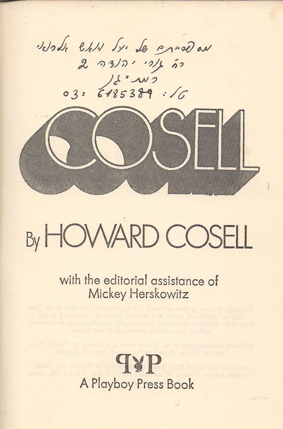 cosell 5