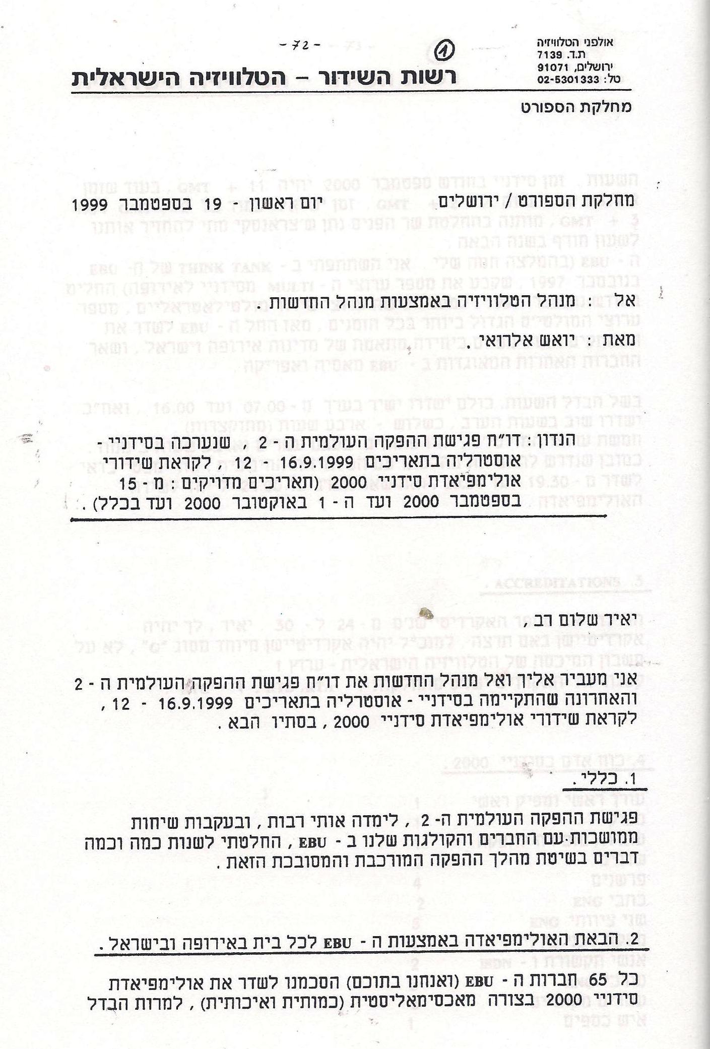 raport 17