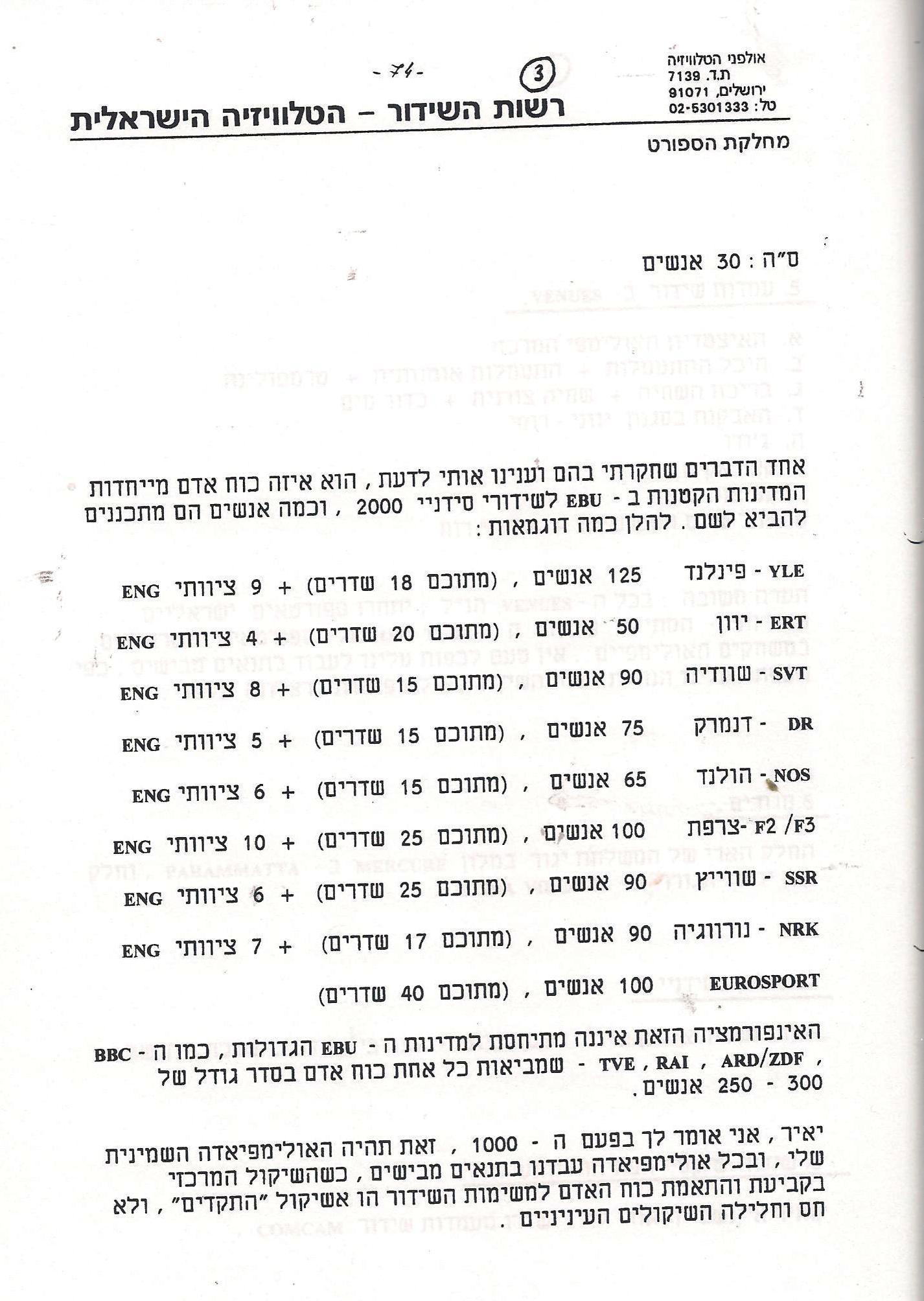 raport 19