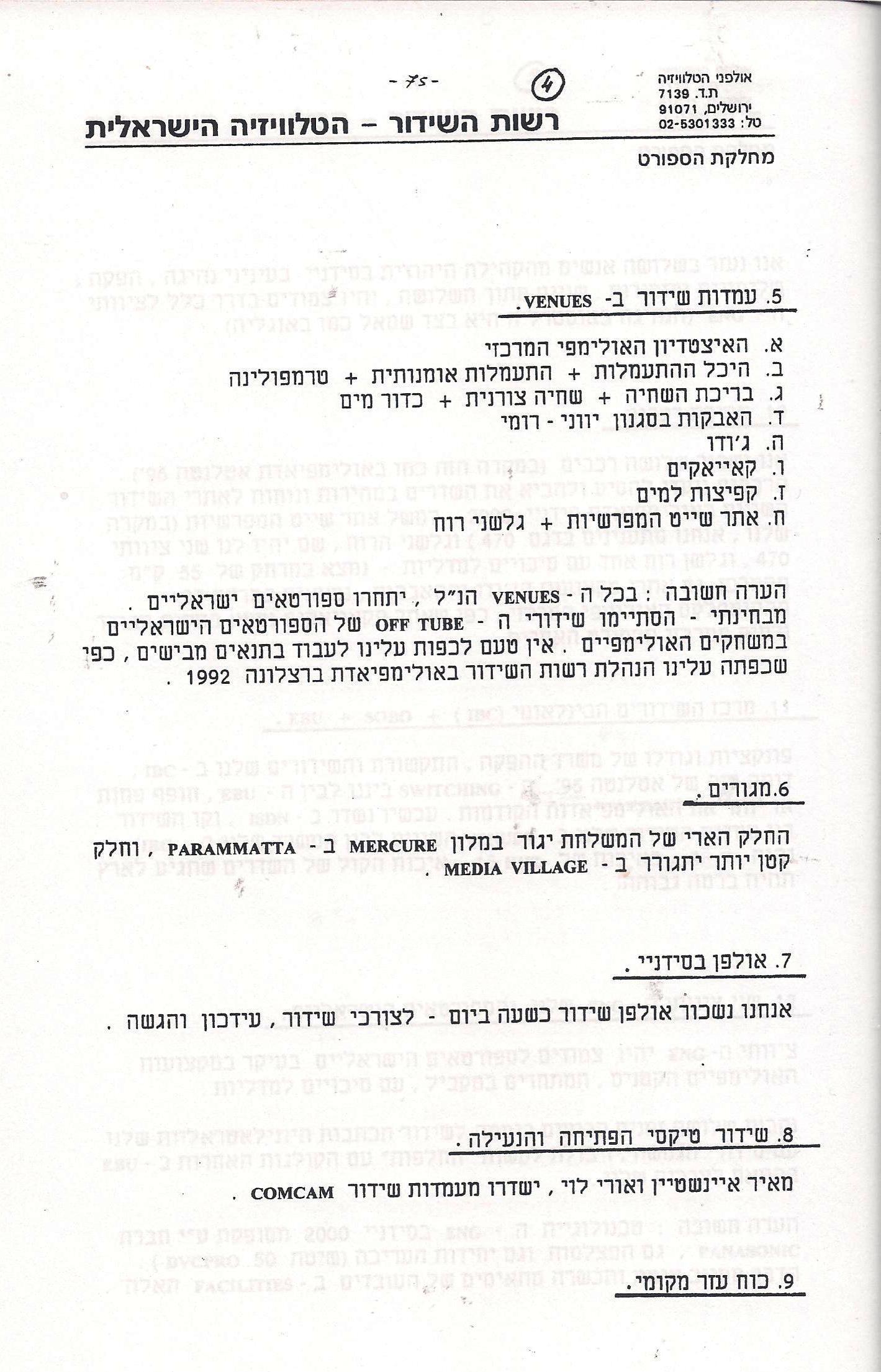 raport 20