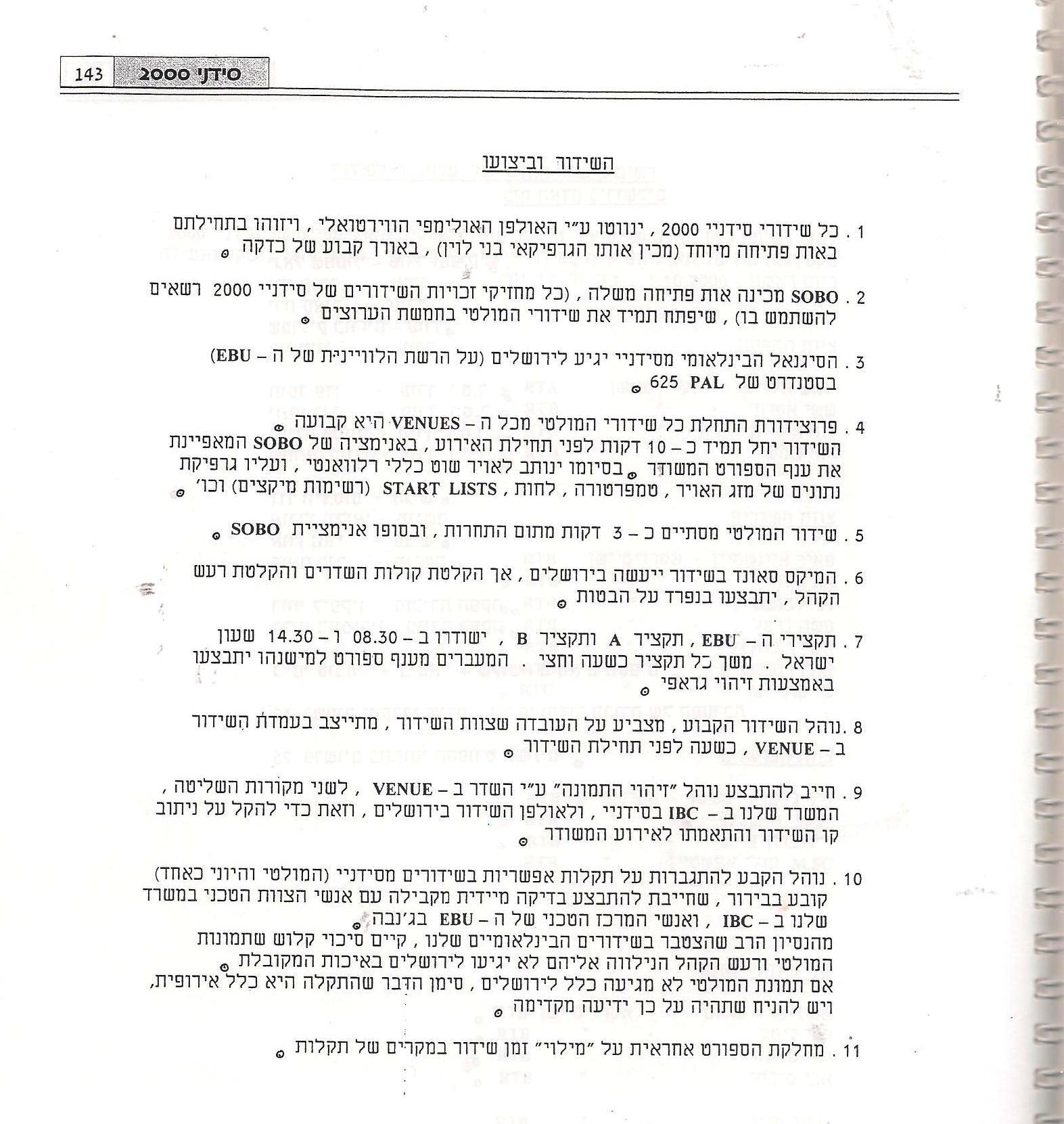 raport 28
