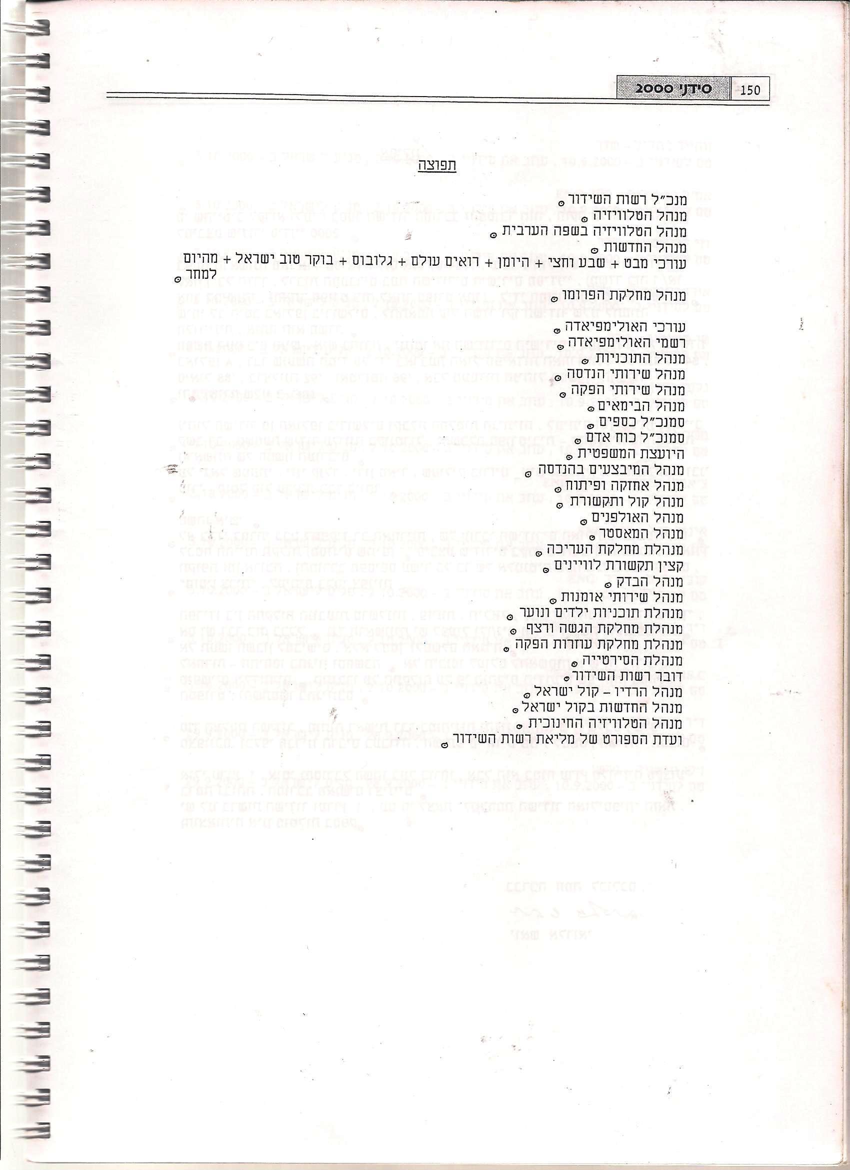 raport 36