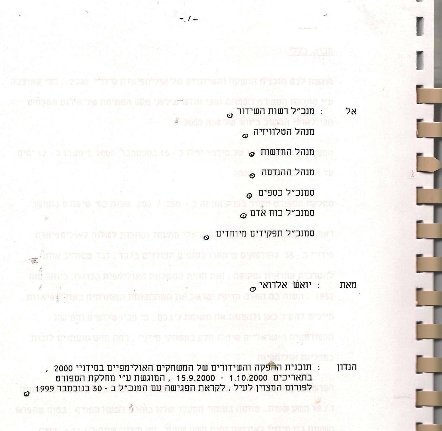 raport 9