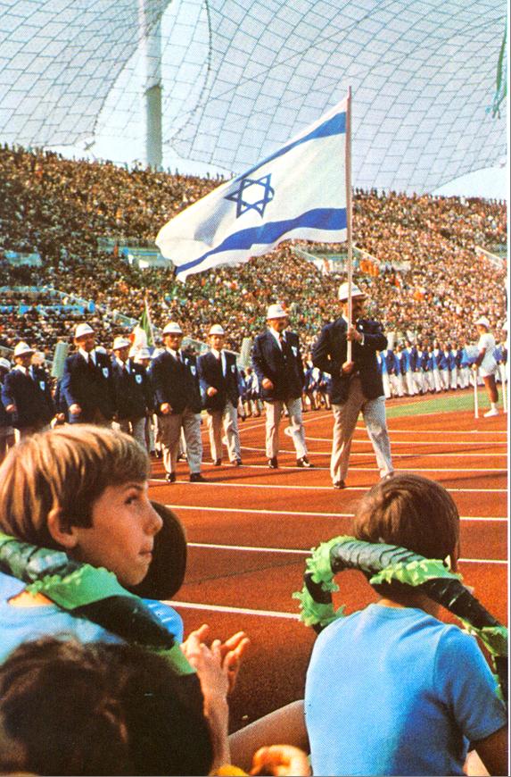 doz 1972