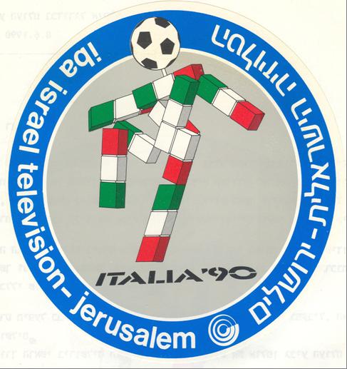 logo israel tv mundial italy 1990