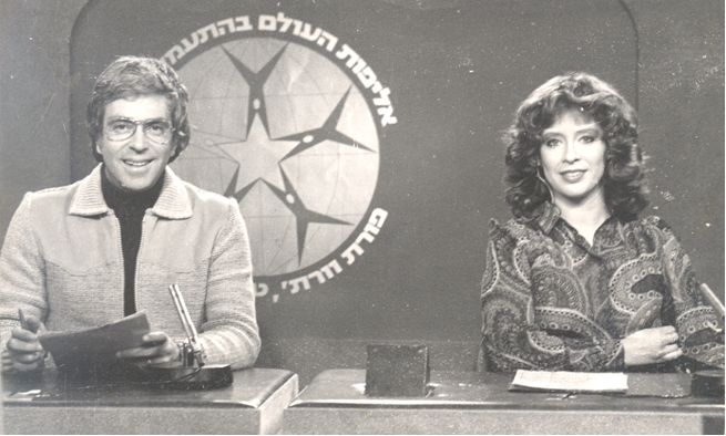 yaniv arbel 1979