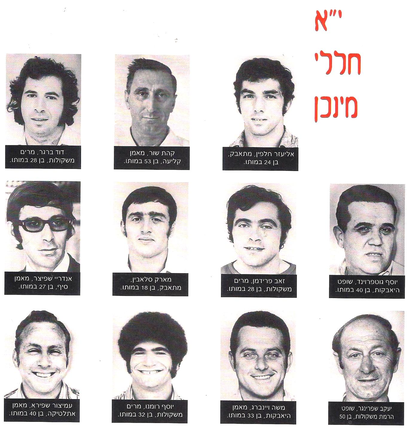 munich 1972 the 11 victims