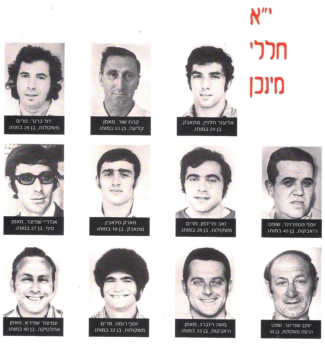 munich 1972 the 11 victims