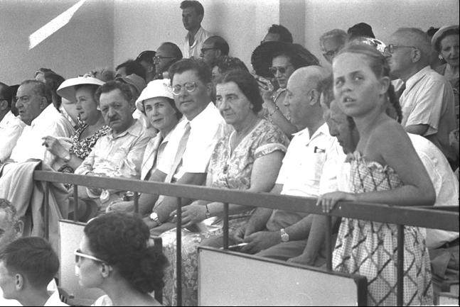 golda meir 1956