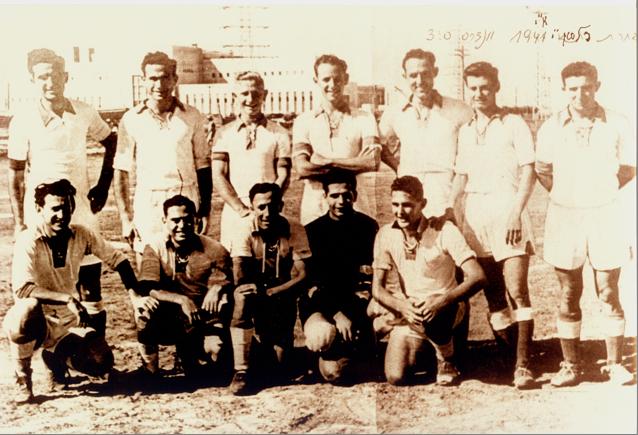 israel team 1