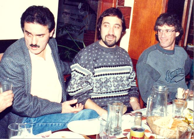 einstein+weitz+levi 1991