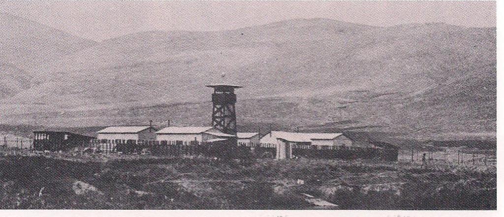 meoraot 1 1936