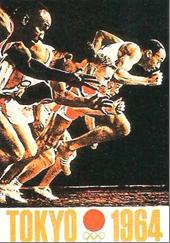 olympics tokyo 1964 logo