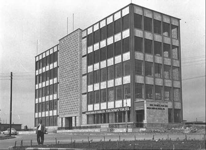 israel tv building