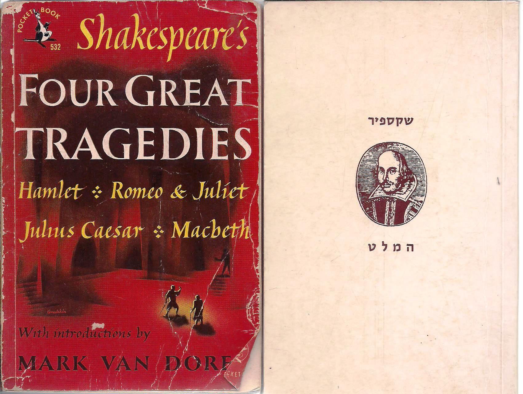 shakespear 1
